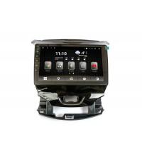 Мультимедийная система PHANTOM DVA-9717 K5031