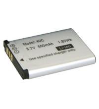 Аккумулятор к видеорегистратору Gazer F115, F525, H521, S520